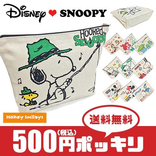 【ゆうパケ送料無料】 500円 ポッキリ ディズニー...