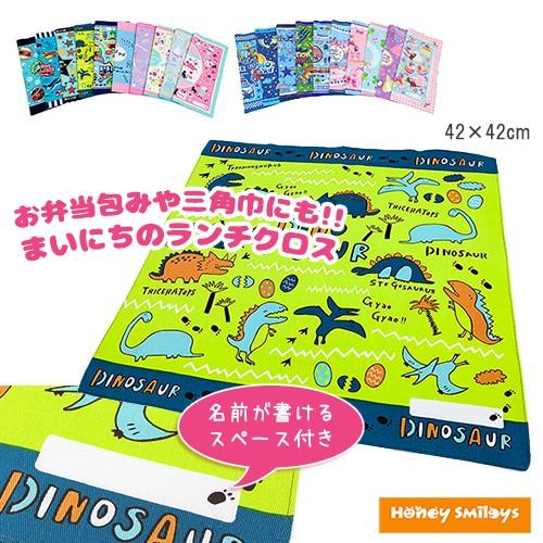(ゆうパケ送料無料) 300円 ポッキリ (全20柄> ラ...