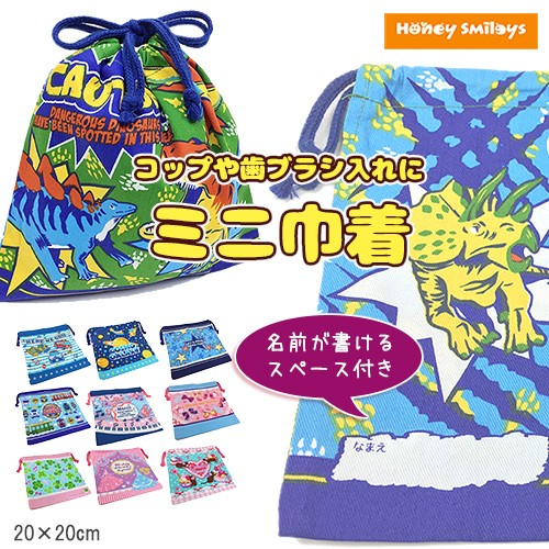 (ゆうパケ送料無料) 300円 ポッキリ キッズ (全10...
