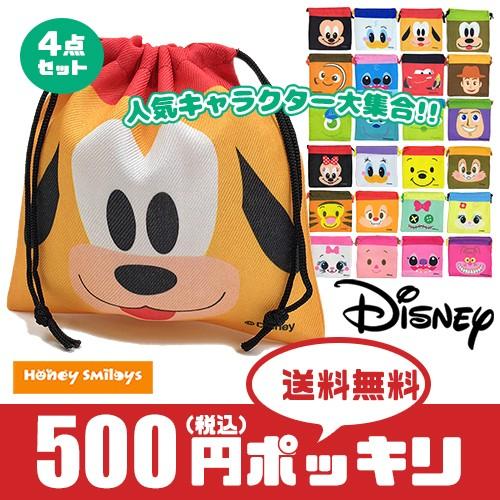 500円 ポッキリ (ゆうパケ送料無料) ディズニー ...