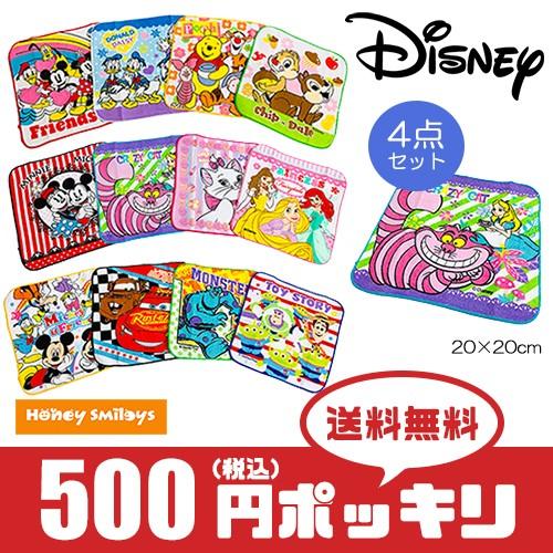 300円 ポッキリ (ゆうパケ送料無料) スーパーマリ...