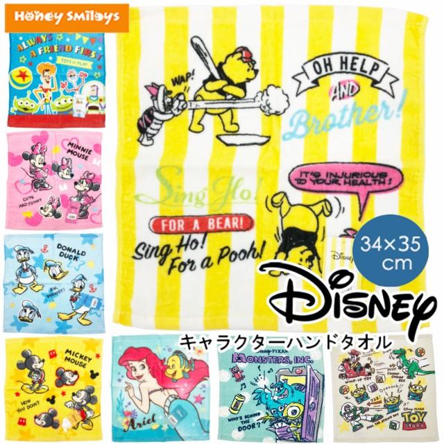 300円 ポッキリ (ゆうパケ送料無料) ディズニー ...