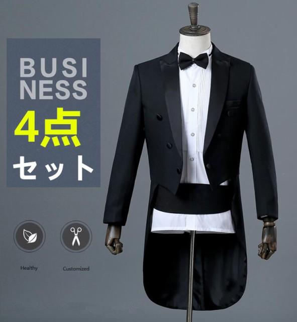 タキシード 4点セット タキシードスーツ フォーマ...
