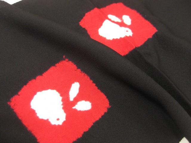 日本製・縫い〆・絞り帯揚げ・うさぎ柄ー黒