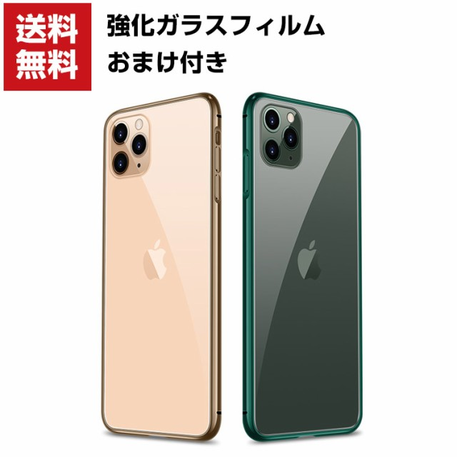 送料無料 Apple iPhone 11 11 PRO 11 PRO MAX ク...
