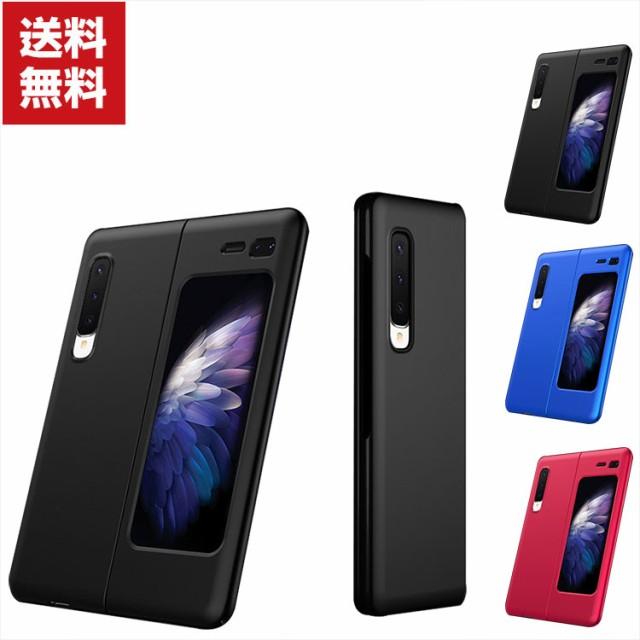送料無料 Samsung Galaxy Fold PC ケース プラス...