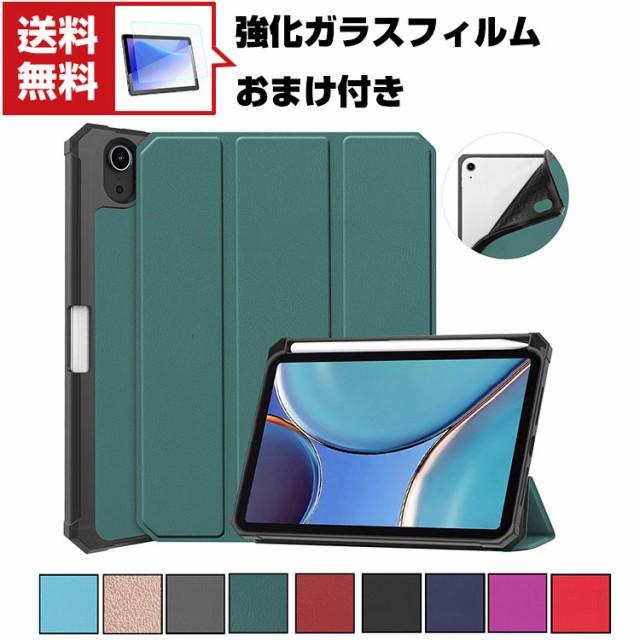 送料無料 Apple iPad mini 6 2021モデル 第6世代 ...