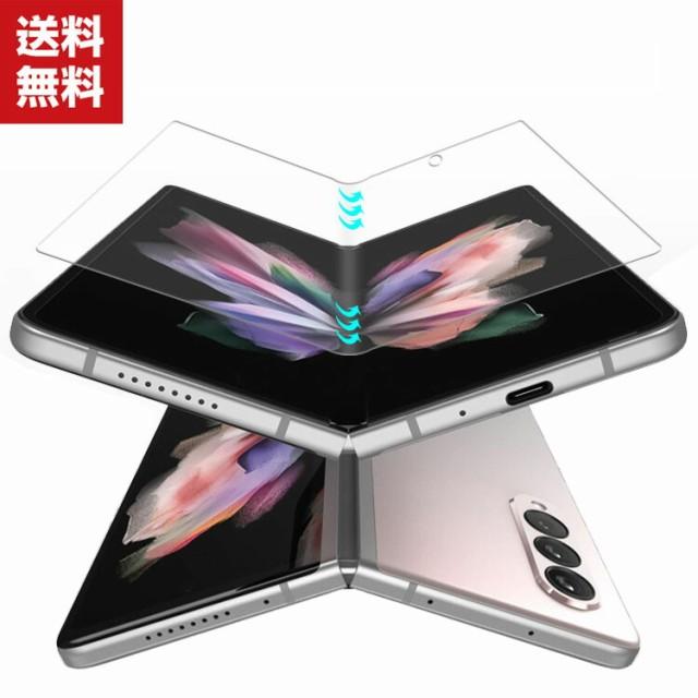 送料無料 Samsung Galaxy Z Fold2 Galaxy Z Fold3...
