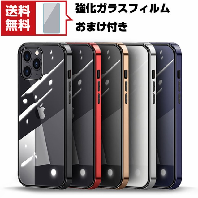 送料無料 Apple iPhone13 13mini 13Pro 13ProMax ...