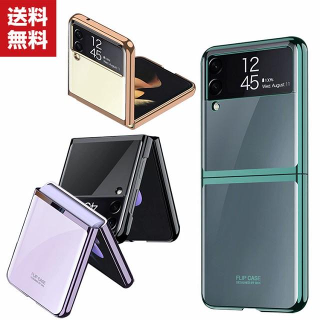 送料無料 Samsung Galaxy Z Flip3 5G 折りたたみ...