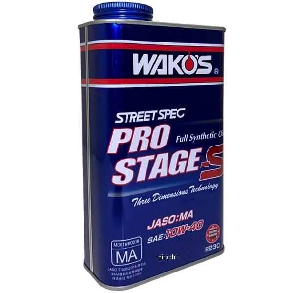 ワコーズ WAKOS PRO-S40 プロステージS 10W-40 1...