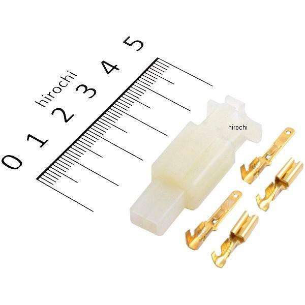 デイトナ コネクターセット 110型 2極 WO店