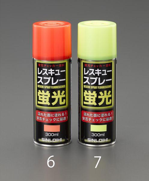 エスコ ESCO 300ml 蛍光塗料スプレー(レモン) EA9...