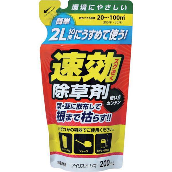 アイリスオーヤマ(株) IRIS  うすめて使う速攻除...