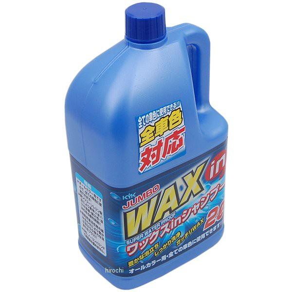 KYK 古河薬品工業 シャンプー ワックス配合 88-30...