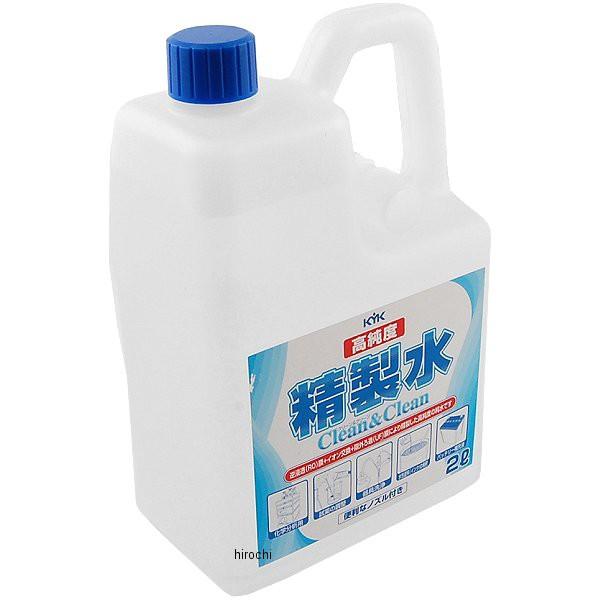 02101 361-2848 古河薬品工業(株) KYK 高純度精製...