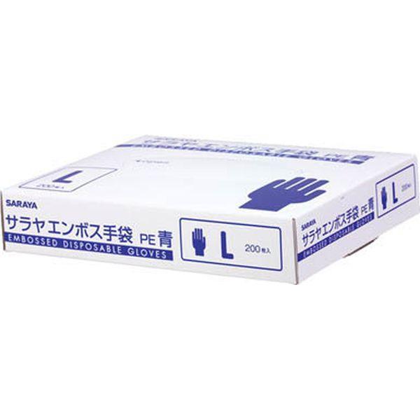 サラヤ(株) サラヤ エンボス手袋PE青200枚入 L WO...