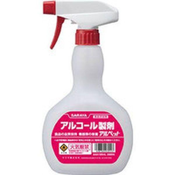 サラヤ(株) サラヤ 薬液専用詰替容器 スプレーボ...