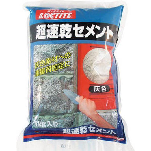 DCG01K  ヘンケルジャパン(株) LOCTITE 超速乾セ...
