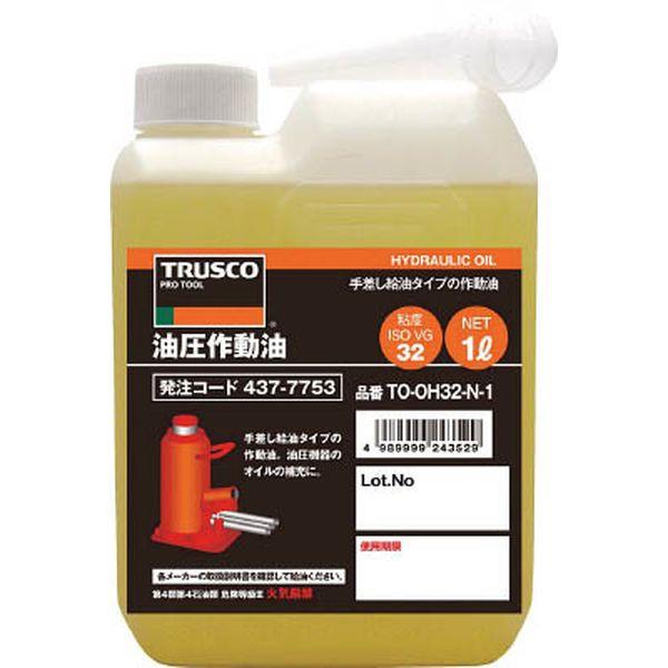 TOOH32N1  トラスコ中山(株) TRUSCO 油圧作動オイ...