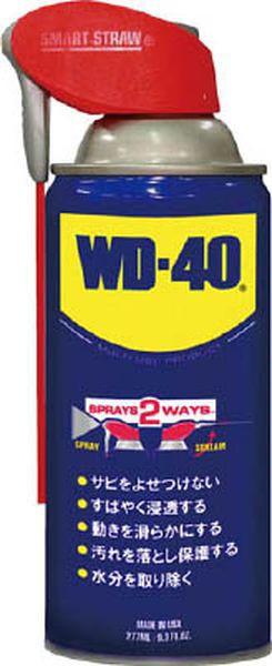 WD40SS9  エステー(株) エステー WD40スマートス...