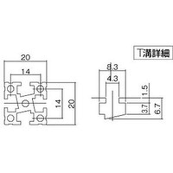 YF-2020-4-300 ヤマト アルミフレームYF−20...