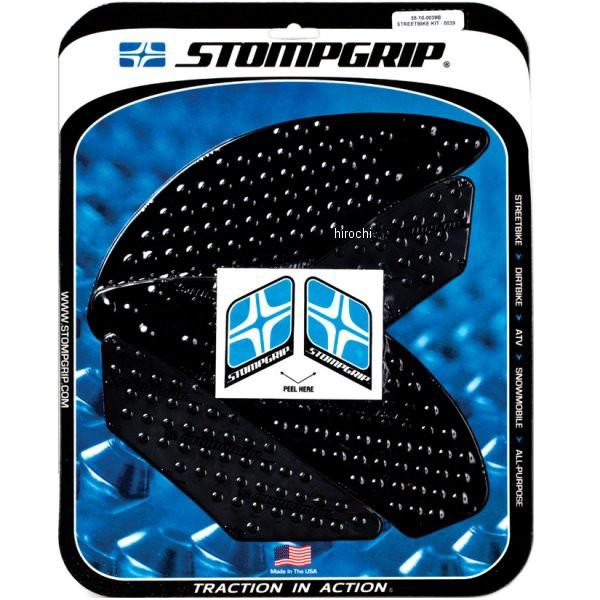 ストンプグリップ STOMPGRIP タンク グリップ ボ...