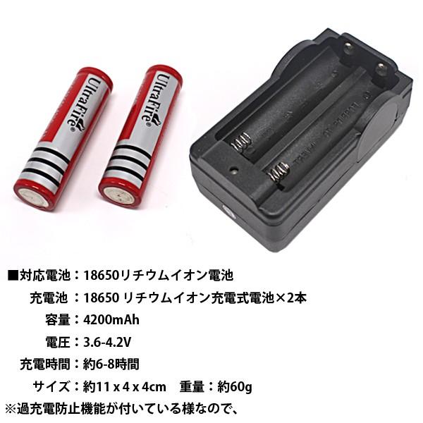 【当日発送】18650リチウムイオン電池4200mAh×2...