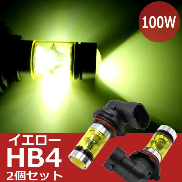 HB4 LED フォグランプ 100W イエロー 2個セット L...