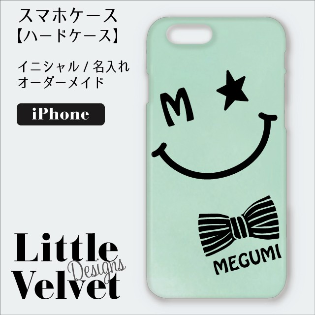 スマイル柄 お名入れ iPhoneケース/スマホケース ...