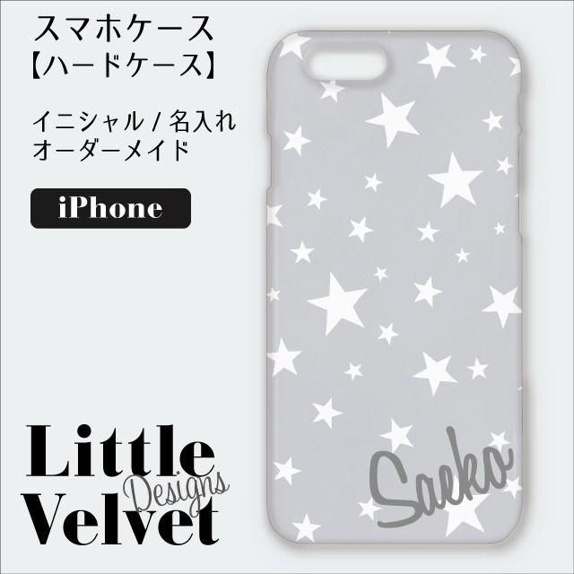 ランダム星柄 お名入れ iPhoneケース/スマホケー...