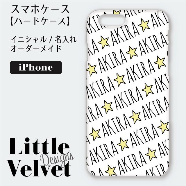 お名前ロゴグラム 星柄 iPhoneケース/スマホケー...