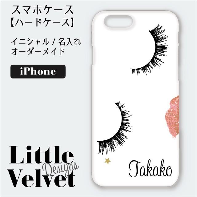 お名入れ iPhoneケース/スマホケース [PC630]