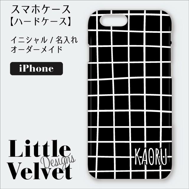 グラフチェック お名入れ iPhoneケース/スマホケ...