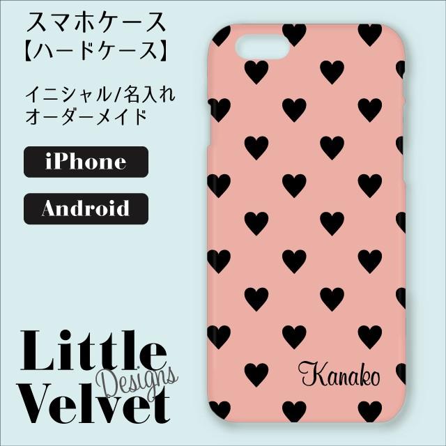 ハートドット柄 お名入れ iPhoneケース/スマホケ...