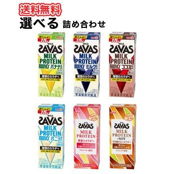 6種類から選べる2ケース明治  ザバスミルク/ココ...