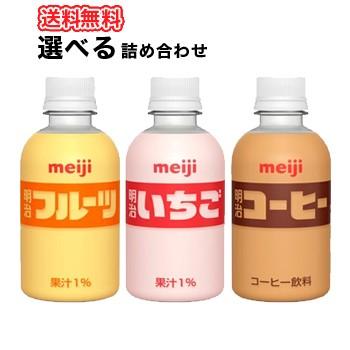 明治 PET いちご・フルーツ・コーヒー 220ml×48...