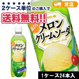 アサヒ カルピス 味わいメロンクリームソーダ 500...
