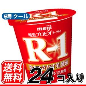 明治 R-1 ヨーグルト ★食べるタイプ (112g ×24...