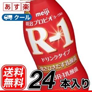 送料無料/ 明治 R-1 ヨーグルト ドリンクタイプ (...