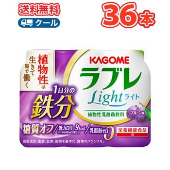 カゴメ 植物性乳酸菌 ラブレ   Light 1日分...