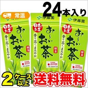 伊藤園お〜い緑茶 紙パック 250ml×24本入〔お〜...