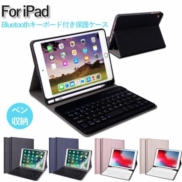 ネコポス送料無料 iPad ケース カバー 全面保護 ...