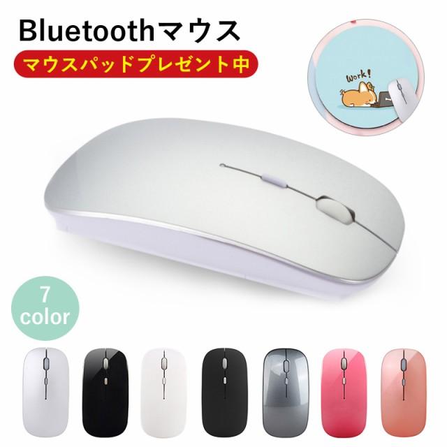 ネコポス送料無料 BlueTooth マウス 無線 光学式 ...