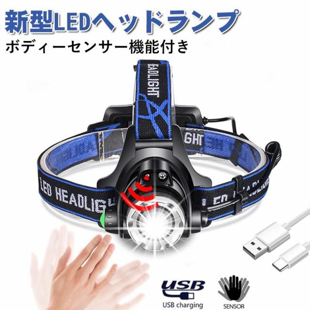 宅急便送料無料 ヘッドライト 充電式 LEDヘッドラ...