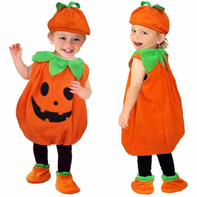 ハロウィン コスプレ 仮装 かぼちゃ パンプキン 3点セット パーティーグッズ イベント用品 キッズ こども 男の子 女の子