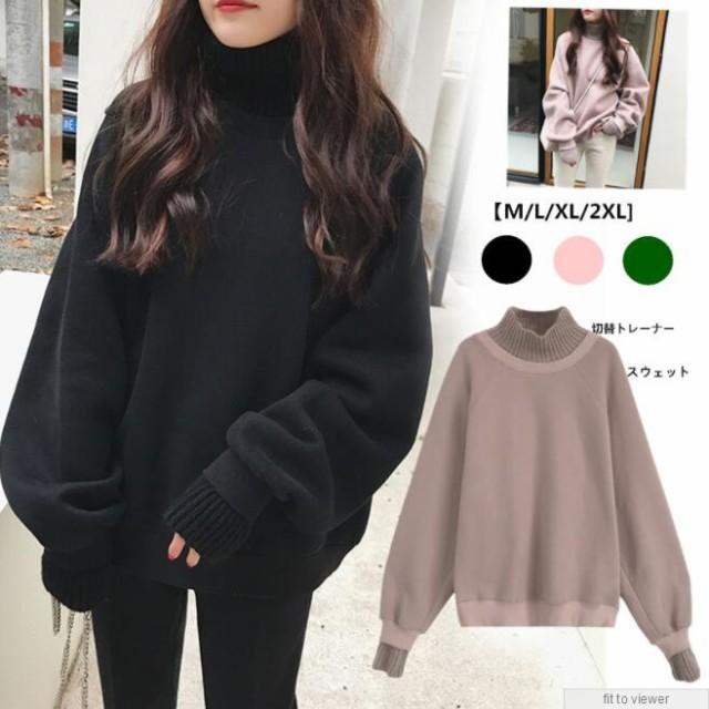 大人気 韓国ファッションOVERSIZE パーカー オー...