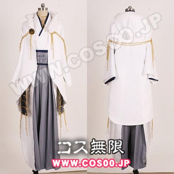 刀剣乱舞 -ONLINE- 風◆鶴丸国永◆コスプレ衣装