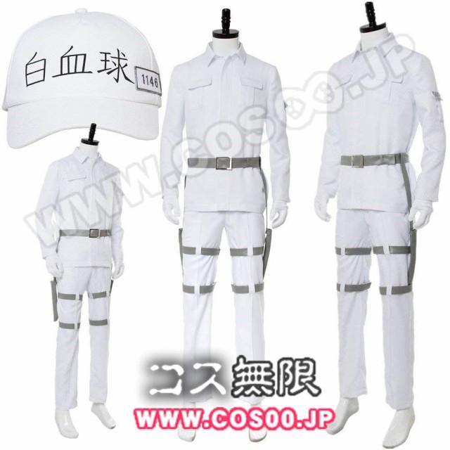 はたらく細胞◆白血球◆コスプレ衣装