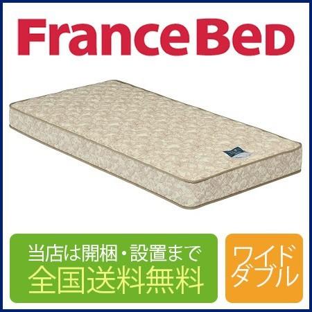 フランスベッド ZT-W025 ワイドダブルマットレス ...